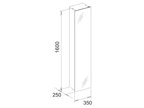 keuco royal 30 spiegelhochschrank 35 x 160 x 25 cm. Black Bedroom Furniture Sets. Home Design Ideas